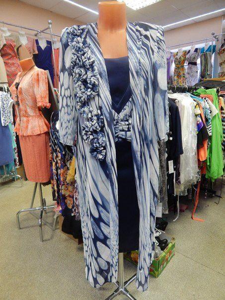 Купить Платье Из Белоруссии Москва