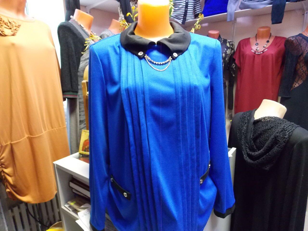 Магазин Одежды С Доставкой Почтой С Доставкой