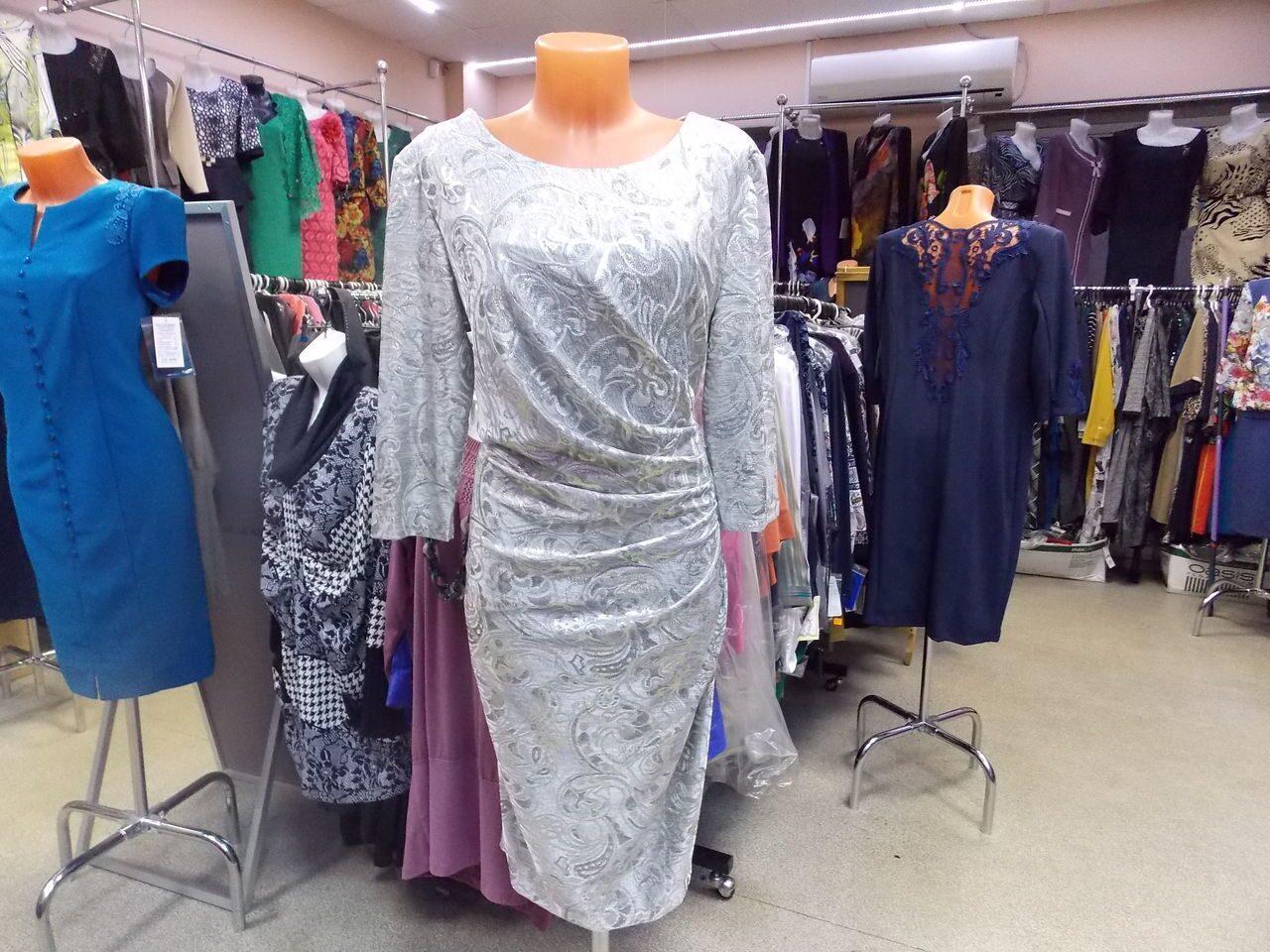 Белорусские Платья С Примеркой Купить