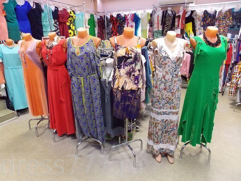 Платье купить в москве недорого