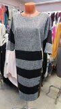 Трикотажное платье серое в полоску