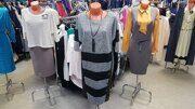 Белорусское платье большого размера купить в Москве