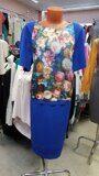 Белорусская одежда для полной девушки