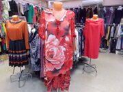 Стильное платье в пол фото